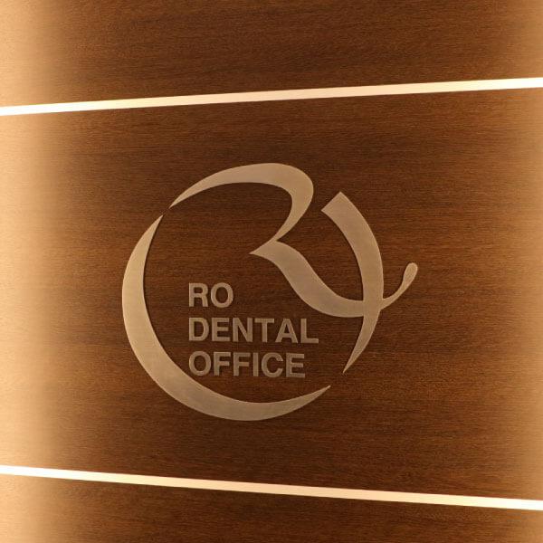 呂歯科診療所
